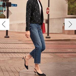 Eileen Fisher Petite High Rise Frayed Hem Jeans